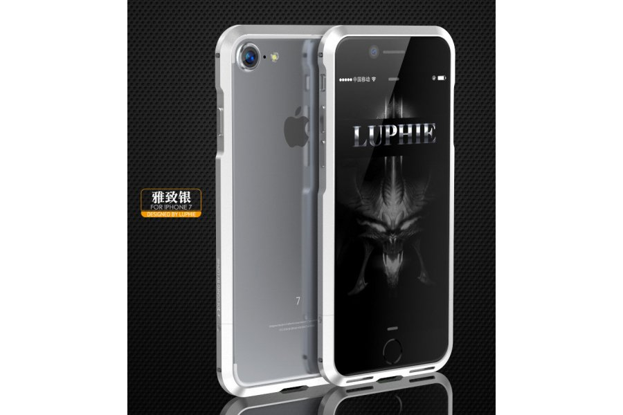 Бампер для iPhone 7/8 Luphie Ultra Silver