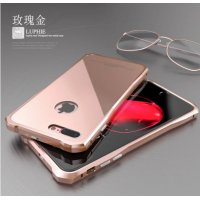 Бампер-чехол aluminium Rose Gold Matte для iPhone 7/8 Plus
