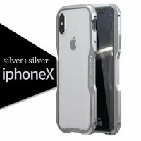 Бампер Luphie Ultra Luxury Silver/Silver for iPhone X