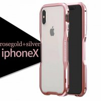 Бампер Luphie Ultra Luxury Rose Gold/Silver for iPhone X