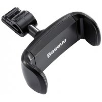 Baseus Stable Series Car Mount Black