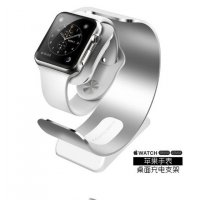 Подставка Silver for Apple Watch